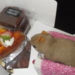 11973137 - メイフェアで買ったケーキ:2012/02
