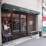 イタリアンハウス カフェ&バー - Italian House Cafe & Bar