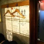 福ヤ - ハンガーで隠されるサインw