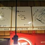 福ヤ - 私自身サインに全く興味なし。欲しいとも思わない。私のアイコンはサインみたいなものですが。