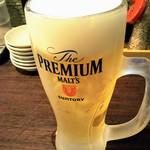福ヤ - 生ビール中!キンキンに冷えてます!