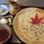 そば処 遊蕎 - 料理写真:「新そば」ですから、シンプルに!
