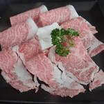 11974719 - 米沢牛極上すき焼きコース(6,300円)の肉(130g)
