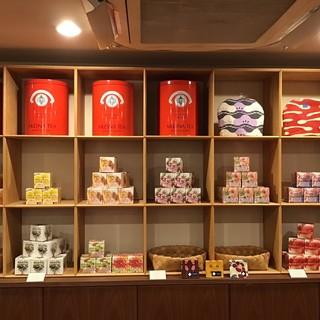 パッケージもかわいい『ムレスナティー』は京都土産にもオススメ