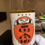 Nikutonihonshu -