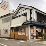 えがわ - 工場併設の老舗店「えがわ」さん。甘さ控えめ上品なお味です!