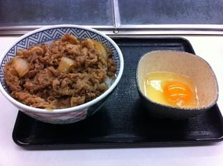 吉野家 - 牛丼(並)+卵
