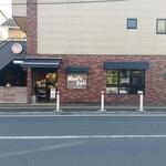 ビストロ フライデーソックス - 隣りには系列のアームストロング精肉店。