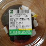 119751887 - みつかけ