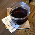 和食カフェ えん - ランチドリンク 250円