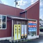 119753412 - 店舗入口付近。