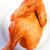 美唄焼鳥 総菜 炎 - 料理写真:若鶏半身揚げ 540円(税込)【2019年11月】