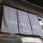 SAPPORO SARYO Asami abo -