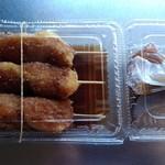 福寿荘売店 - 料理写真: