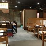 日本料理 芝 三玄庵 -
