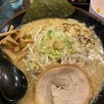 味噌の金子 -