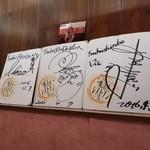 つくしんぼカフェ - 内観写真:魔法のレストランの取材がありました