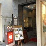 サンドグラス - お店入口