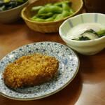 Taishuukappoutouhachi -  肉じゃがコロッケ
