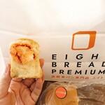 高級食パン専門店 エイト - 明太子プチプチうまい