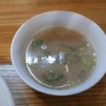 119776483 - スープ、アップ。これも美味しい。