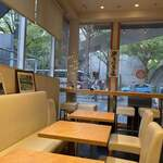CAFE Elliott Avenue -