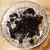 茶月譚 - 料理写真:台湾芋団子仙草ゼリー