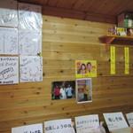 ポテトハウス - お店はテレビ局もよく取材に来てるみたいで壁にはレポーターのサインがいっぱいです。