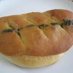 ピエール・ガニェール パン・エ・ガトー - サーモンとクリームチーズのフォカッチャ
