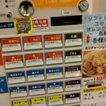 中華そば ムタヒロ - 店内 食券自販機の一例 消費税10%で値上げ後 2019年11月