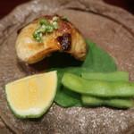 御料理 古川 - 鰆の幽庵焼き