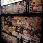 ひょうご五国ワールド 神戸三宮横丁 - 外観写真:看板