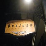 Don Juan - 入口サインボード