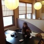 魚料理・寿司 二反田 - 小上がり