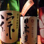 Bar 甑 - 日本酒4種