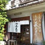 萩の茶屋 - 生蕎麦・饂飩司「宗家・萩の茶屋」 店内には説明書きが多数!