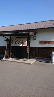 龍 - 店入口