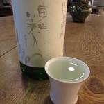 佳酒真楽やまなか - 山口 東洋美人 ippo 羽州誉 500円 (2019.11)