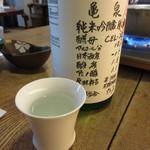 佳酒真楽やまなか - 高知 亀泉 純米吟醸生 CEL-24 60ml