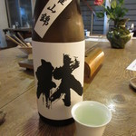 佳酒真楽やまなか - 富山 林 純米吟醸 雄山錦 450円 (2019.11)