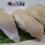 さくら水産 - 寒ぶりの握り寿司 税込294円 1枚目