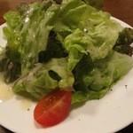 Abiru - ランチのサラダ