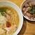 地球の中華そば - 料理写真:海老ワンタン煮玉子塩そば+葱叉焼飯