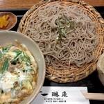 一琳庵 - 他人丼定食(ざるそば) 960円(税込)