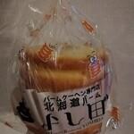 """北海道バーム よし田"""" - 料理写真:"""