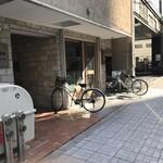 喫茶 アカリマチ - 店の外観