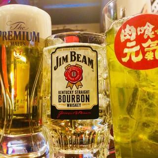 庄内ホルモン 酒田店