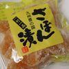 Sankyouseika - 料理写真: