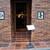 虎穴 - 外観写真:入口・表