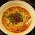 虎穴 - 料理写真:担々麺 900円